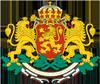 Consulado de Bulgaria Logo para Móvil